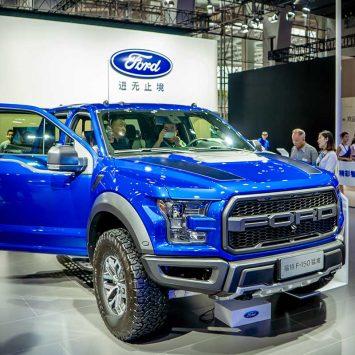 Ford-w