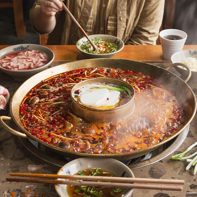 Huo Guo (Hotpot 火锅)