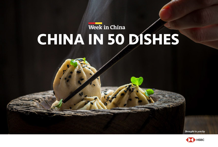 Focus 16: China in 50 Dishes
