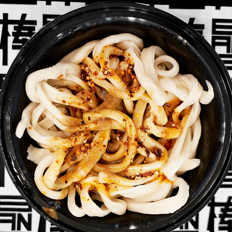 Tian Shui Mian (Sweet Water Noodles  甜水面)