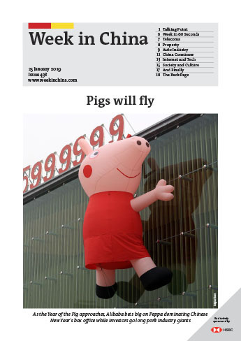 Issue 438