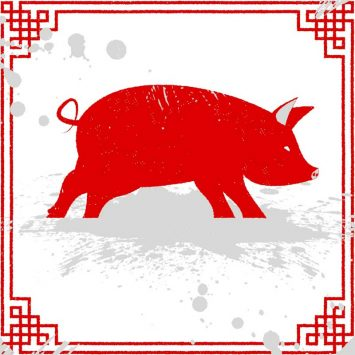 HSBC-Chinese-New-Year---Pig-w