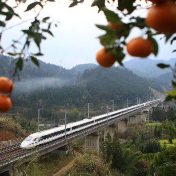 Train1-w