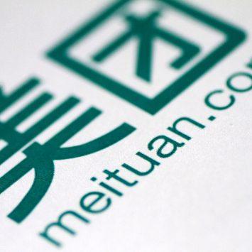 Meituan-w