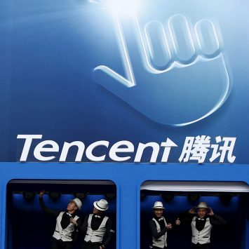 Tencent-w