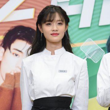 Chen Yihan-w