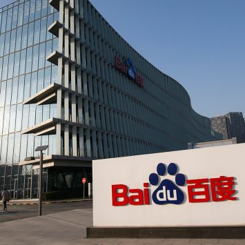 Baidu-w