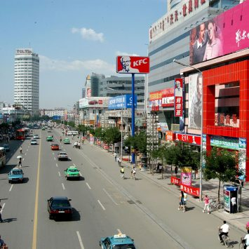 Hohhot-w
