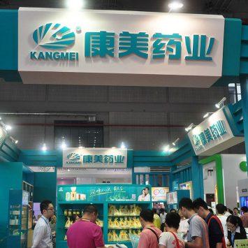 Kangmei-w