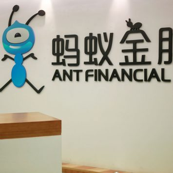Ant-Financial-w