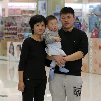 Family-w