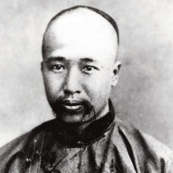 Guangxu-w