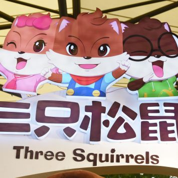 Three-Squirrels-w
