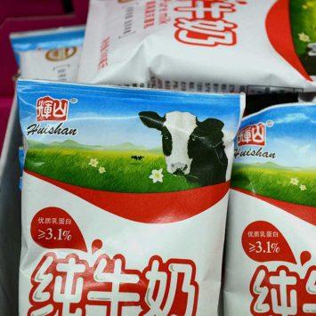 Huishan-Dairy-w