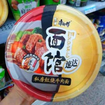 Instant-Noodle-w
