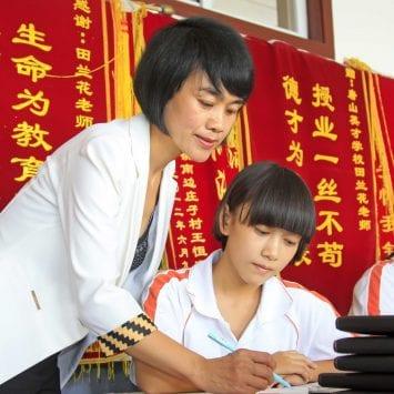 Teacher-w