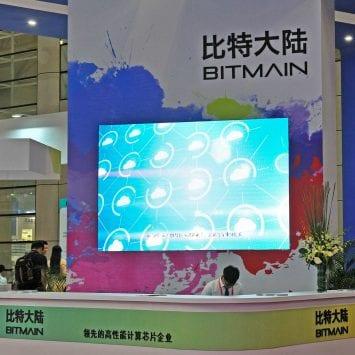 Bitmain-w