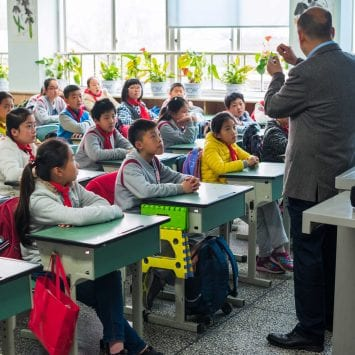 Classroom-w