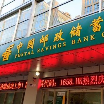 Postal-Bank-w