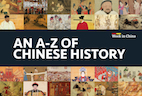 A-Z of Chinese History
