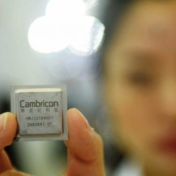 Cambricon-w