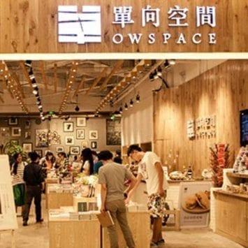 OWSpace-w
