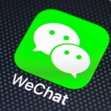 WeChat-w