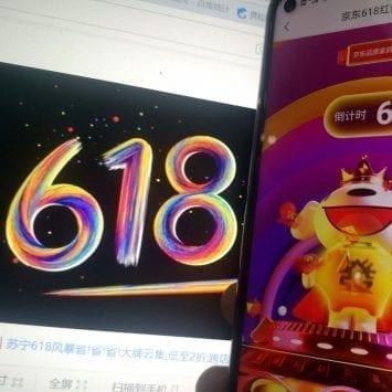 618-shopping-w