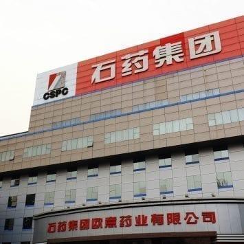 CSPC-Pharma-w