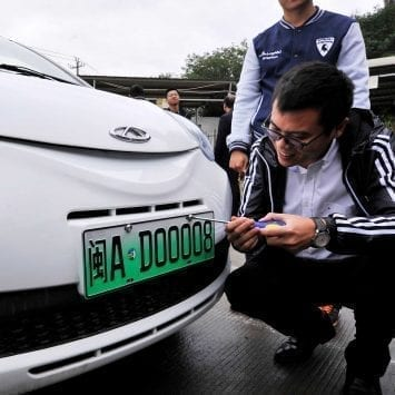 Car-Plate-w