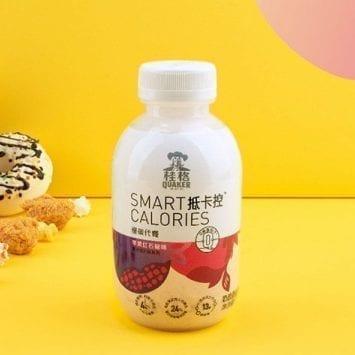 Smart-Calories-bottle-w
