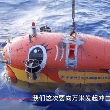 Submarine-w