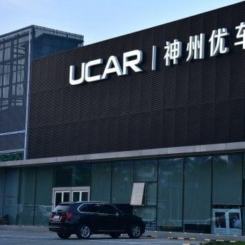 Ucar-w