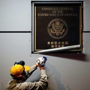 Diplomatic exit