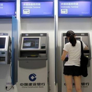 ATM-w