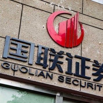 Guolian-w
