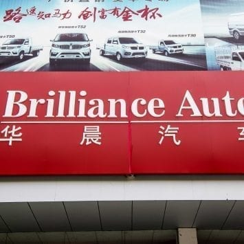Brilliance-Auto-w