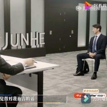Junhe-w