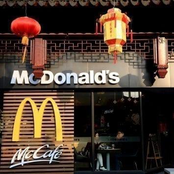 McCafe-w