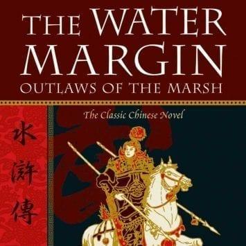 Water-Margin-w
