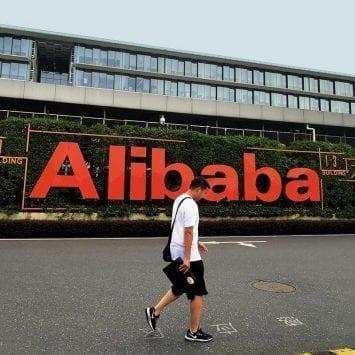 Alibaba-HQ-w