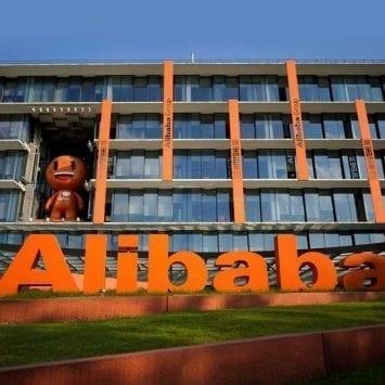 Alibaba-w