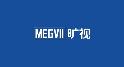 Megvii