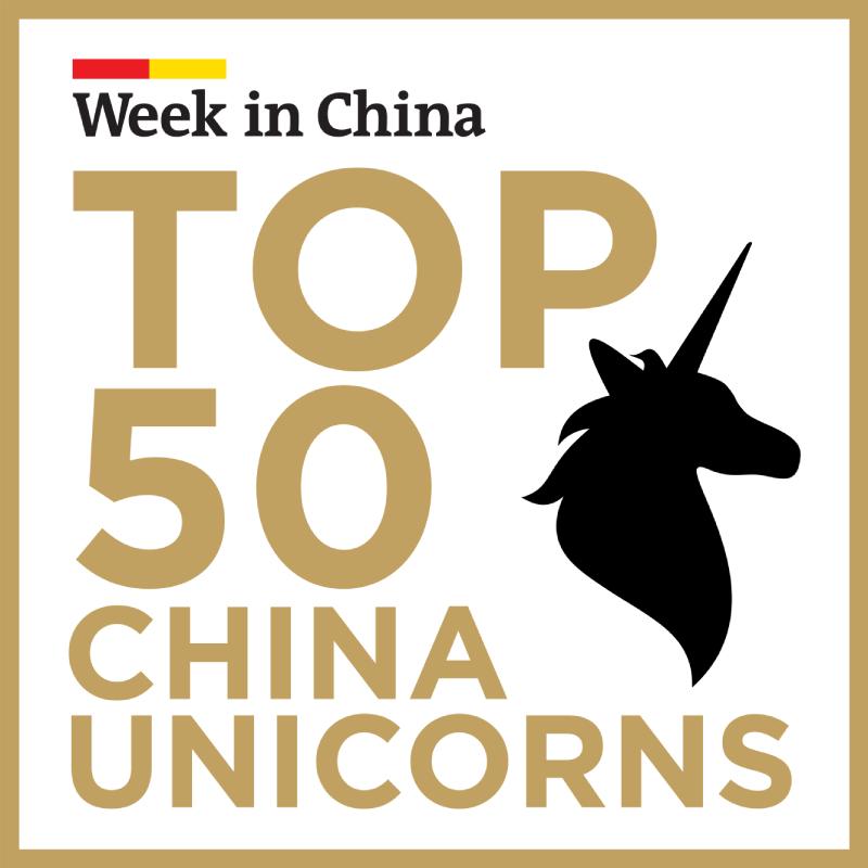 Focus 18: Unicorn Top 50 ranking