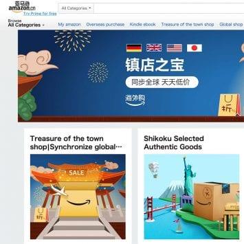 Amazon-China-w