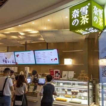 Nayuki shop w