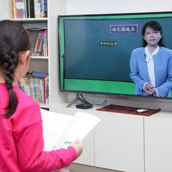 Online-learning-w