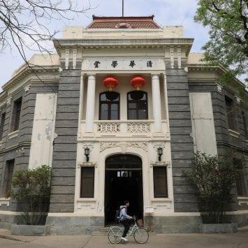 Tsinghua-University-w