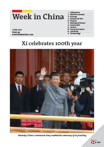 Issue 547