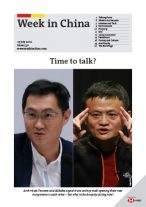 Download the latest issue
